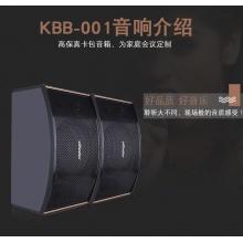 KBB001+专业高级10寸KTV音箱(一对)