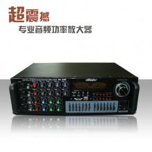 DS-1009蓝牙高级家用KTV功放
