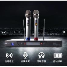 EM-666高级定频全金属专业家用无线U段话筒