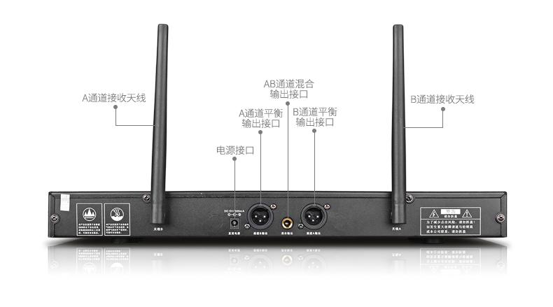 H-98高级全金属专业舞台KTV无线U段话筒
