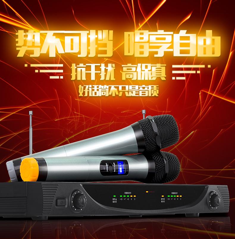 H-58高级全金属U段家用KTV无线话筒