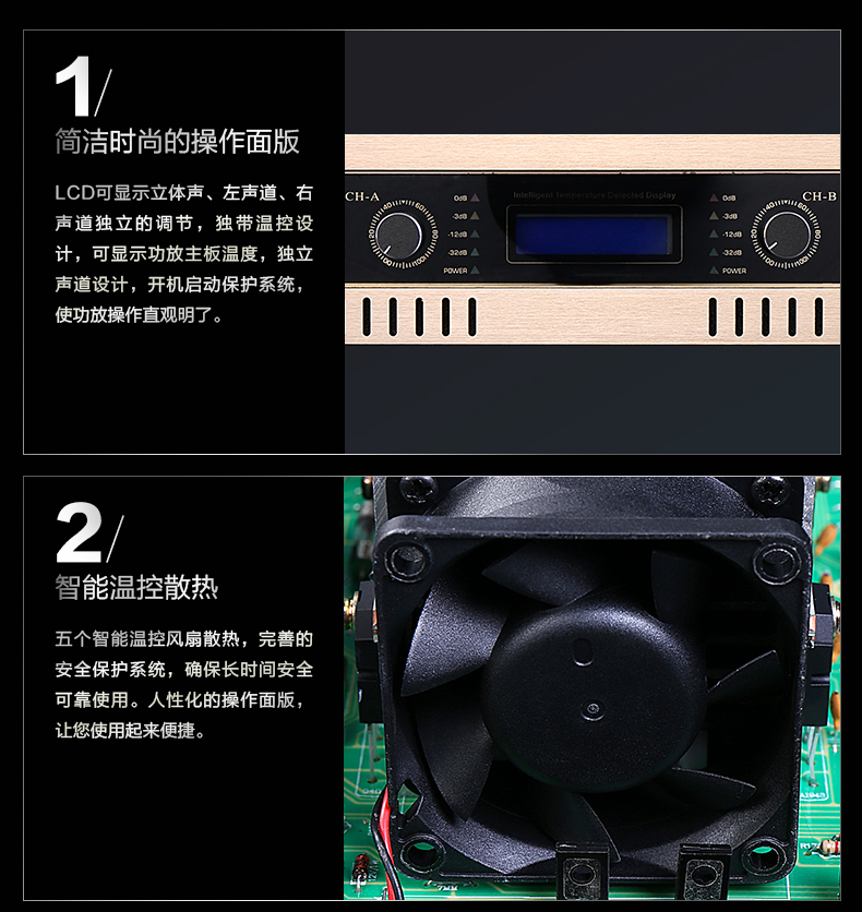AM6008玫瑰金纯后级高功率KTV功放机