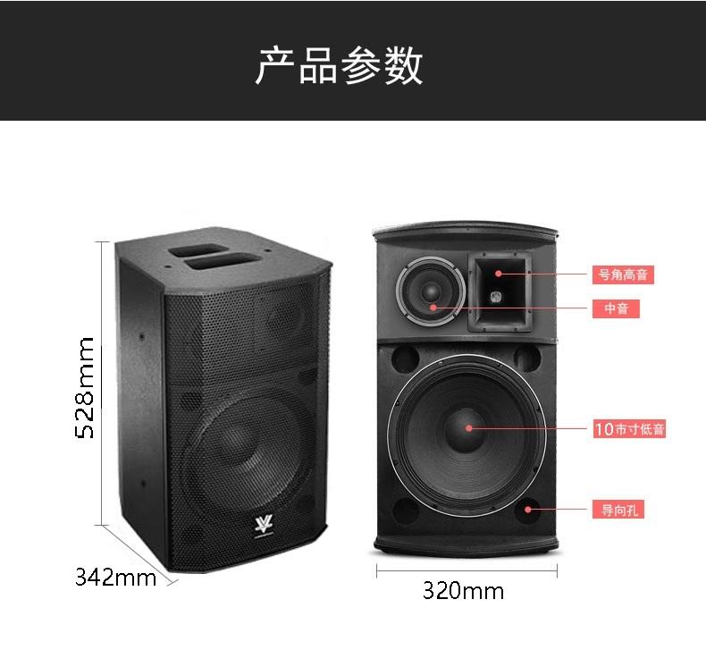 V361专业KTV高功率10寸KTV音箱(一对)