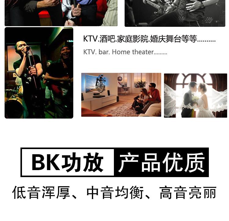 KB620-1蓝牙纯数字升降调专业KTV功放