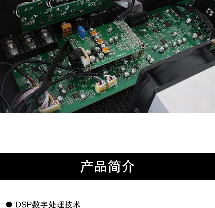 BK620-1蓝牙纯数字升降调专业KTV功放