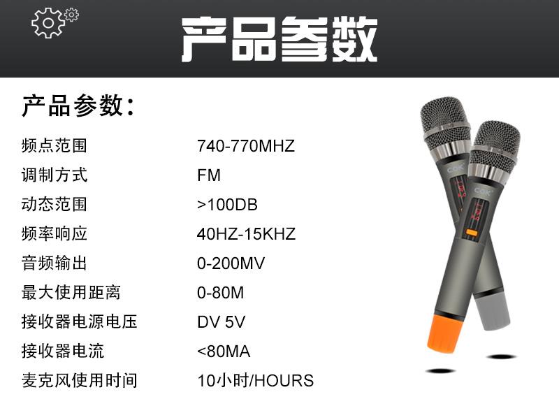 H613高级可调频全金属专业KTV无线U段话筒